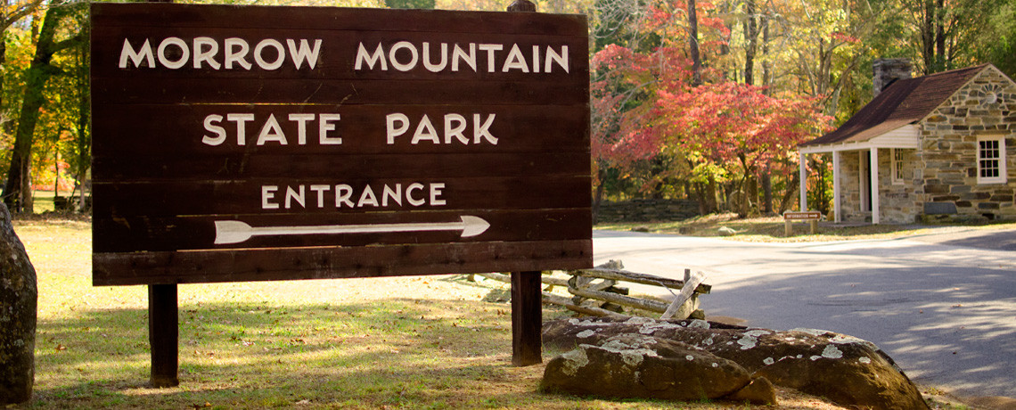 Morrow Mountain State Park